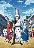 銀魂.銀ノ魂篇 3(完全生産限定版) [Blu-ray]