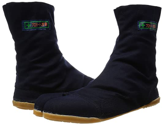Chaussures D'arts Martiaux Progard Mannen 7 Clips (25.5cm) ZZIHCVEIa