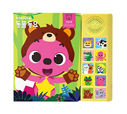 Exceptional Pinkfong Animal Songs Sound Book (Korean Version)