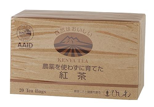 農薬を使わずに育てた紅茶 TB 20袋