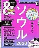 &TRAVEL ソウル 2020【超ハンディ版】 (アサヒオリジナル)