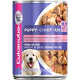 Eukanuba Wet Food Puppy Mixed Grill Chicken & Beef Dinner in Gravy Canned Dog Food (Case of 12), 12.5 Oz