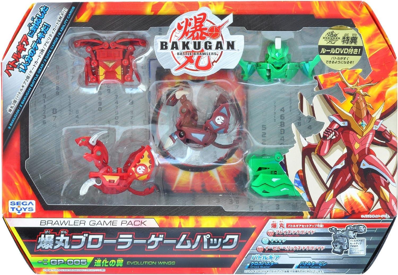 Bakugan GP-005 Game Pack (Completed) SegaToys [JAPAN] (japan ...