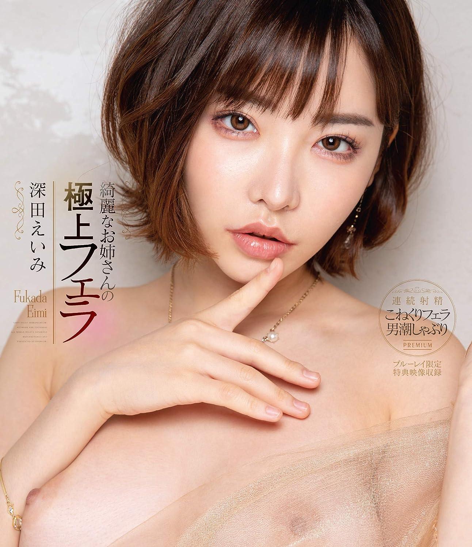 Cute Japanese Girl Blowjob