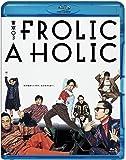 東京03 FROLIC A HOLIC「何が格好いいのか、まだ分からない。」 [Blu-ray]