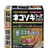 レインボー薬品 ネコソギトップ粒剤 3.2kg 除草剤