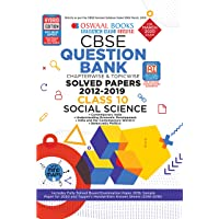 Oswaal CBSE Question Bank Class 10 Social Science Chapterwise & Topicwise Includes Objective Types & MCQ's (For March 2020 Exam)