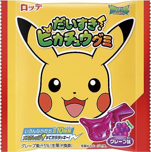 28gX16 piezas Lotte amor! Gomoso Pikachu