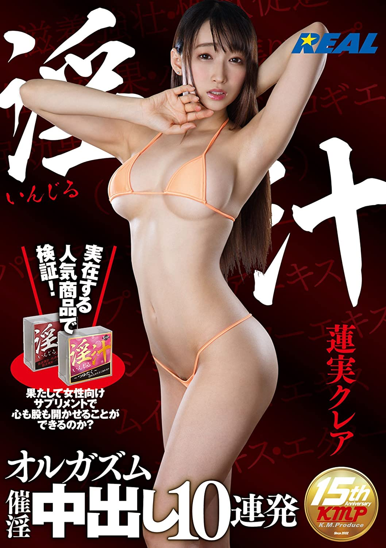 Lilli mature model