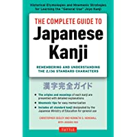 The Complete Guide to Japanese Kanji: Remembering and Understanding the 2,136 Standard Characters