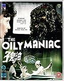 The Oily Maniac (Blu-ray) [DVD]