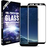 BEGALO Samsung Galaxy s8+ (s8Plus) 3D 曲面 高感度タッチ 浮かない ケース干渉しない 気泡0で貼りやすい 日本旭硝子 全面ガラスフィルム 液晶保護 指紋防止 3Dラウンドエッジ 9H 高透明 ブラック 3D-GS8P-BLK583