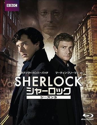 SHERLOCK(シャーロック)