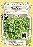 グリーンフィールド 野菜有機種子 リーフ レタス <ロロビオンダ/緑> [小袋] A047