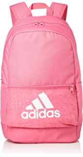 9f17f7767 Adidas Classic Backpack, Mochila tipo casual color scarlet: Amazon ...