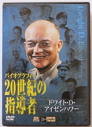 Amazon.co.jp   バイオグラフィ...