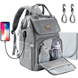MCGMITT Diaper Bag Backpack, Large Capacity Waterproof Baby Nappy Bag with Changing Nursing Pad, Mommy Maternity Bag with USB Charging Port for Travel for Mom Dad Men Women Boys Girls (Grey)