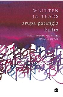 Shala Marathi Book Pdf