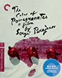 The Color of Pomegranates (The Criterion Collection) [Blu-ray]
