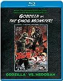 Godzilla Vs. Hedorah (Blu-Ray)