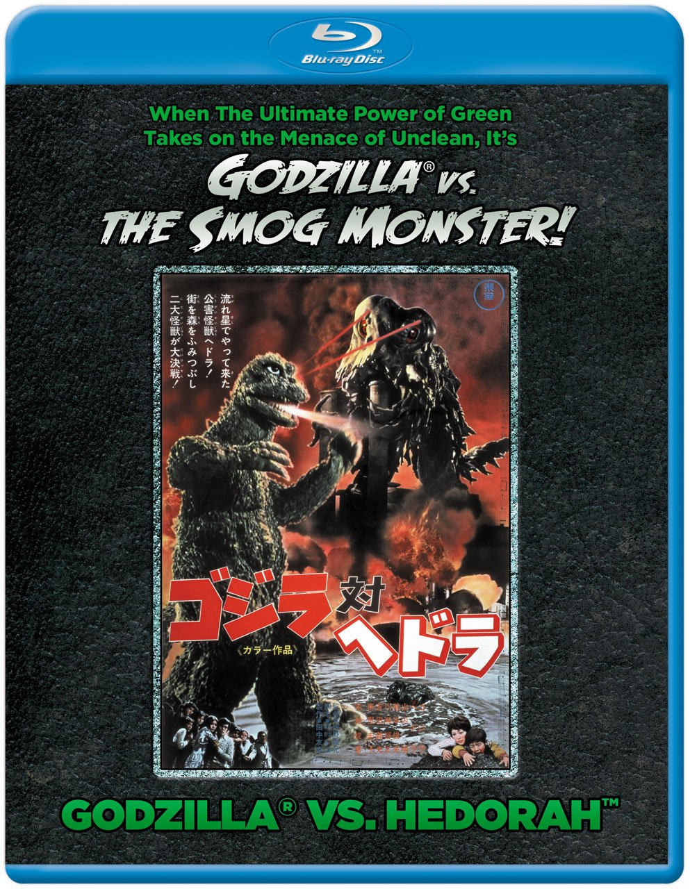 That's a 40 minute look at the real thing! So this is a great Blu Ray in my  book!