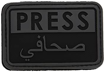 Картинки по запросу Press patch