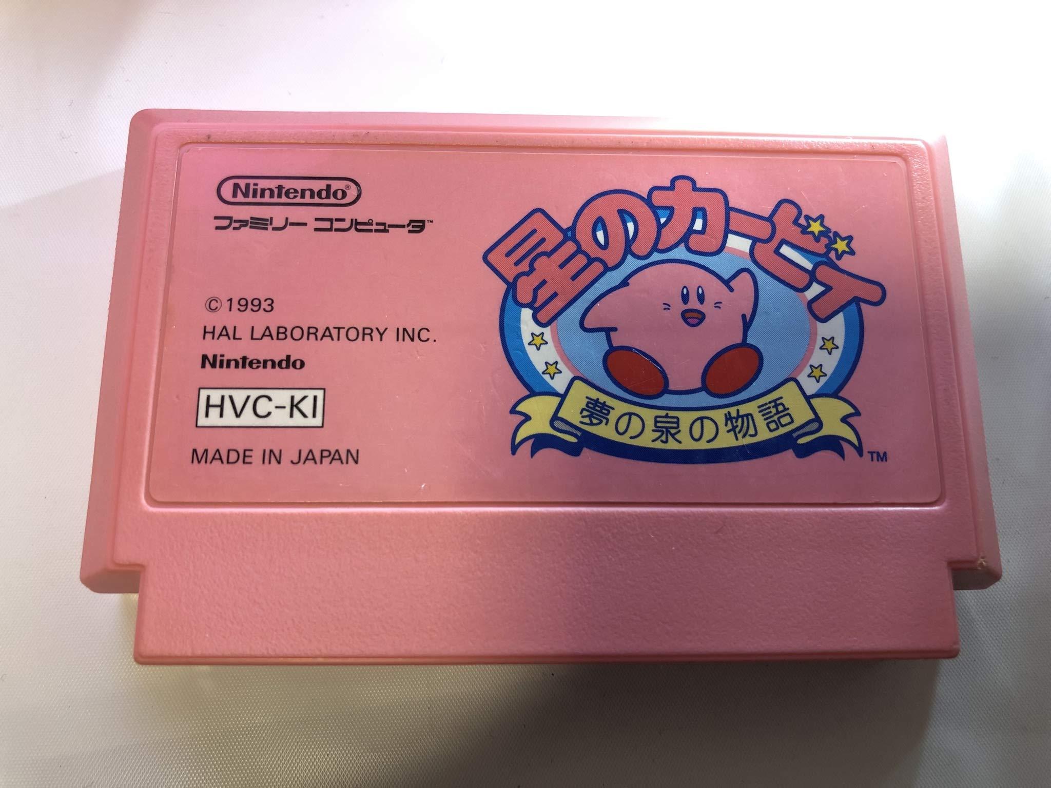 Hoshi no Kirby (Kirby's Adventure), Famicom (Japanese NES Import)