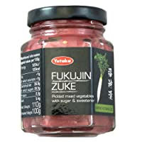 Yutaka Pickled Mixed Vegetables Fukjinzuke 110 g