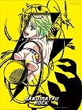 幕末Rock第3巻(初回限定版)(特製CD同梱) [DVD]