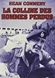 The Hill (La colline des hommes perdus) French import, plays in English