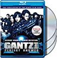 Gantz II: Perfect Answer (BD) [Blu-ray]