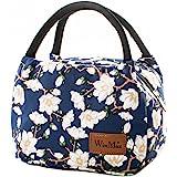 WinMax クーラーバッグ 保冷バッグ ランチバッグ 保冷 バック ランチバック ランチ バッグ 弁当 袋 お弁当袋 防水 花柄 (5.2L梅の花)