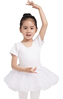 58a825814f03 Amazon.com  DANSHOW Girls  Tank Skirt Leotards for Ballet Dance with ...