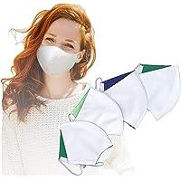 4 x Mondkapjes wasbaar 95°C | TOT 76% DIKKER | Stoffen Mondmasker wasbaar met Katoen | Wasbare Mondmaskers Mondkap voor…