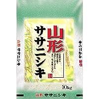 山形県産ササニシキ 10kg