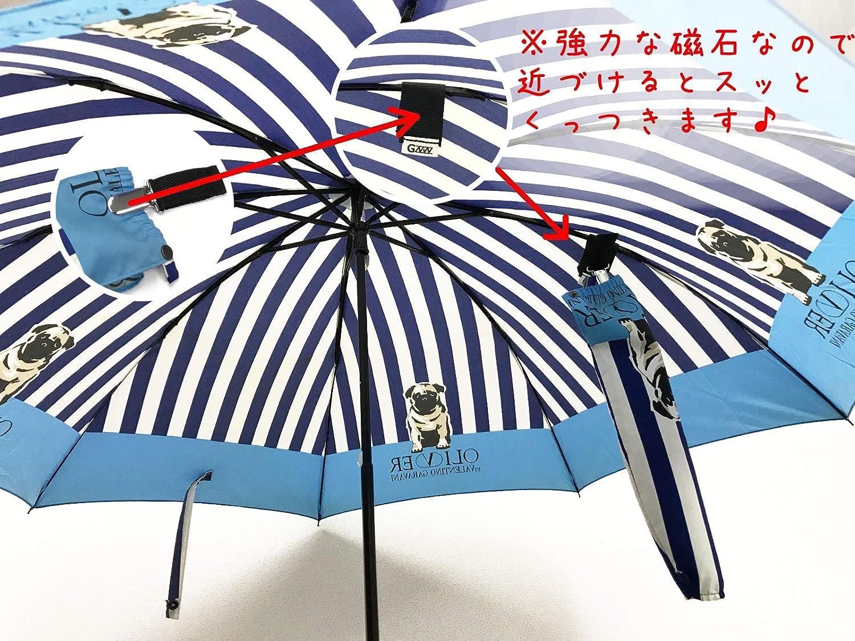 [GNW] スマートマグネットバッジ 折りたたみ傘 傘袋(傘カバー)の紛失防止グッズ (カラビナ無し)