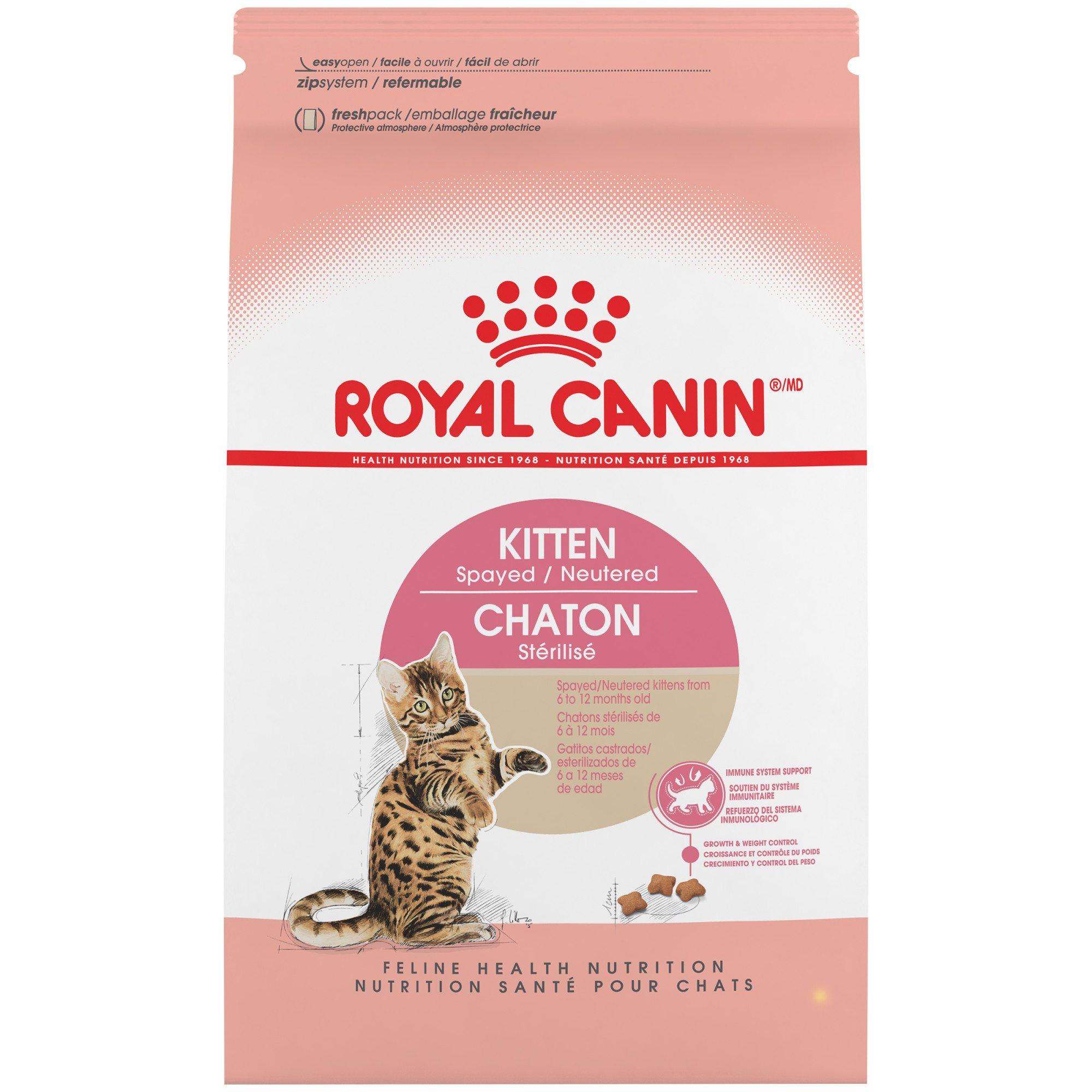 Royal Canin FELINE HEALTH NUTRITION Kitten Spayed/Neutered dry cat food, 2.5-Pound