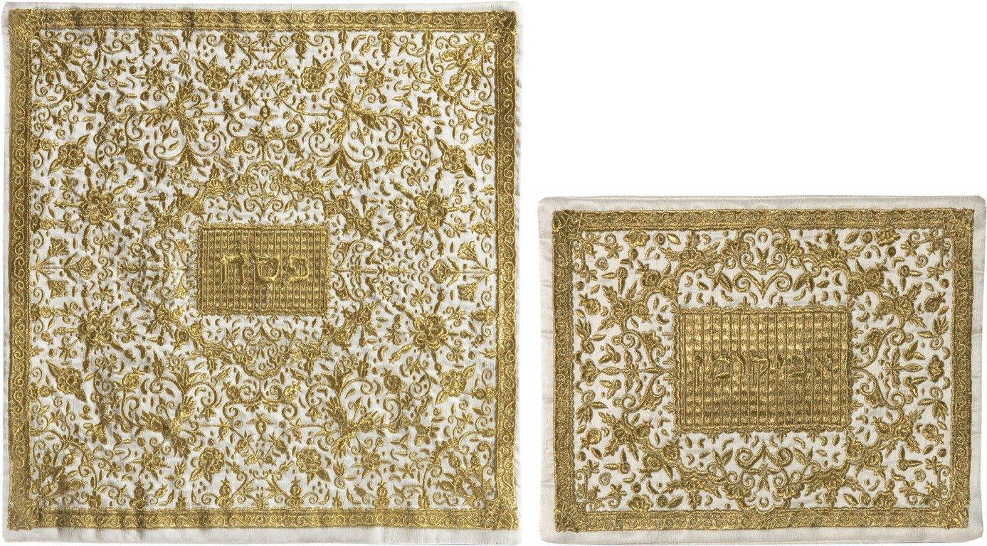 Matzah Cover For Matzah Shmurah Bread Plate Or Tray - Yair Emanuel FULL EMBROIDERED MATZAH COVER SET ORIENTAL IN GOLD (Bundle)