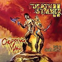 Deathstalker II / Chopping Mall