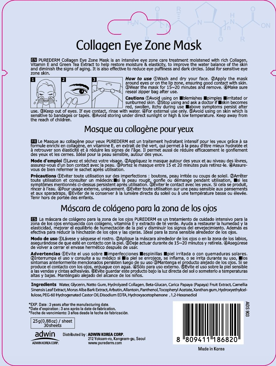 2 Pack Total 60(30 in each pack) Purederm Collagen Eye Zone Pad Patches Mask Wrinkle Care (2 Pack) : Beauty