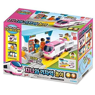Titippo Titipo Genie Train Toy Train Toys Gift for Boys Gilrs: Toys & Games