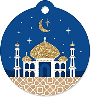product image for Ramadan - Eid Mubarak Favor Gift Tags (Set of 20)