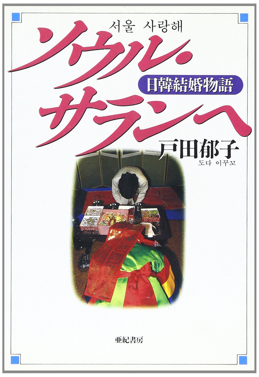 https://images-na.ssl-images-amazon.com/images/I/81dKLLdll-L.jpg