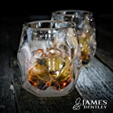 James Bentley Double Wall Whiskey Glasses Set+Free Sphere Ice Ball Mold x2 for Whisky Glasses Set, Set of 2, Unique Tumblers for Drinking Scotch, Bourbon, Brandy, Liquor, Luxury Gift Set