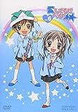 愛してるぜベイベ★★ VOL.6 [DVD]