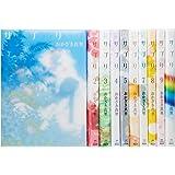 サプリ コミック 全10巻完結セット (Feelコミックス)