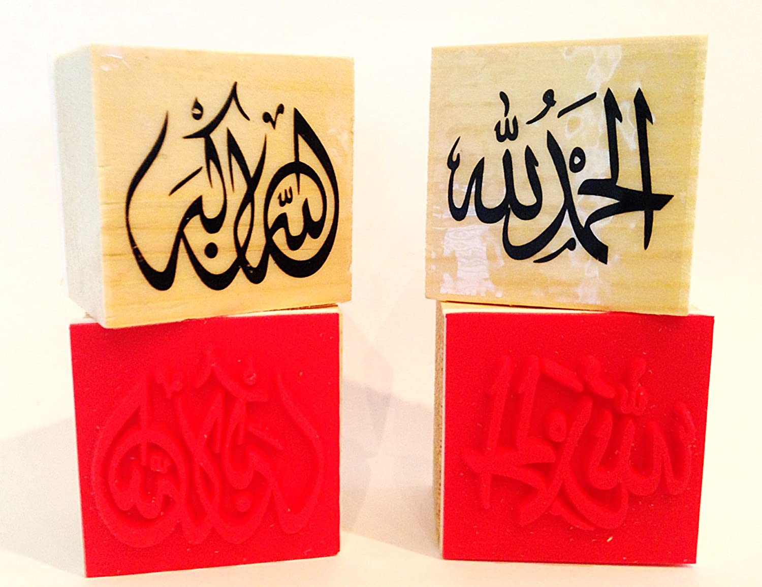 Amazon.com: Islamic Rubber Stamp Set: Office Products