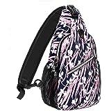 MOSISO Sling Backpack,Travel Hiking Daypack Pattern Rope Crossbody Shoulder Bag, White Magnolia