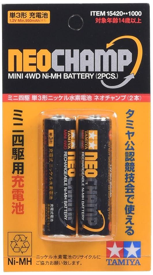 増強するフレア小包MAFEX マフェックス No.102 チコちゃん 全高約130mm 塗装済み アクションフィギュア