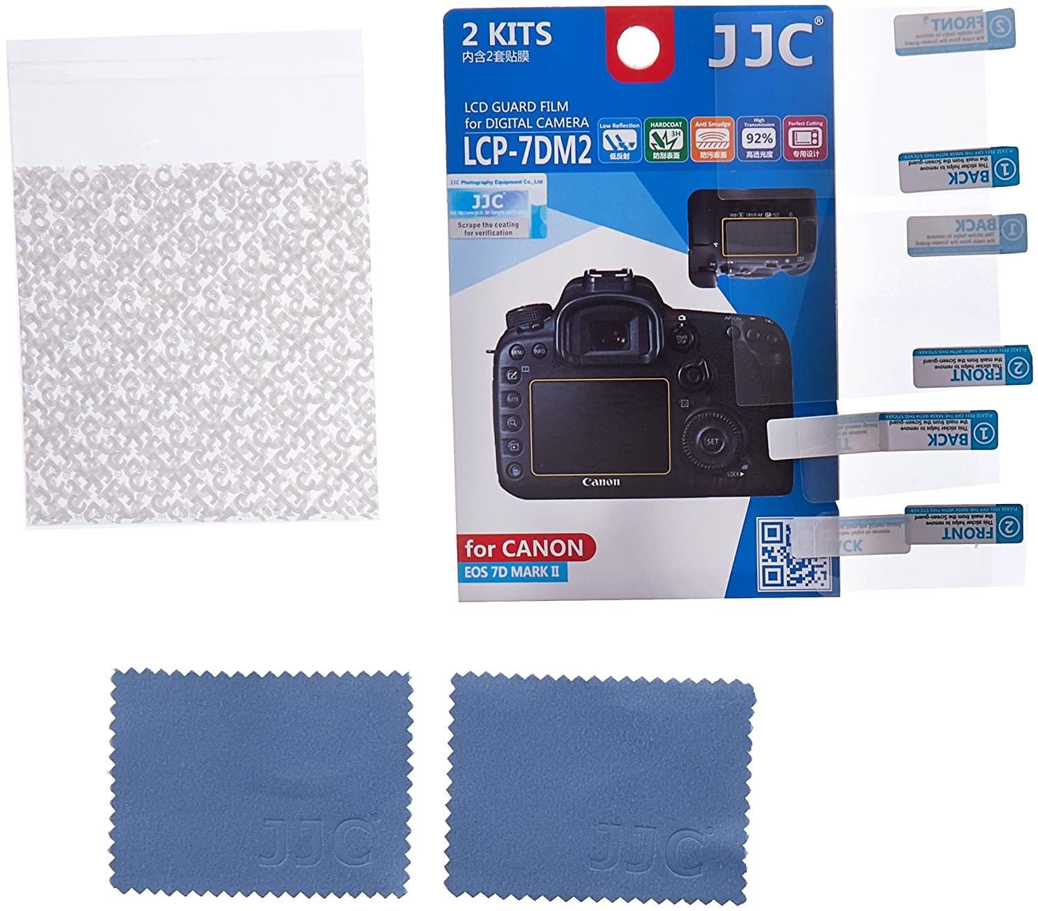 JJC LCP-7DM2 LCD Screen Protector (For Canon...